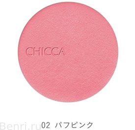 Сухие румяна Chicca FLAWLESS GLOW FLUSH BLUSH POWDER 02 оттенок