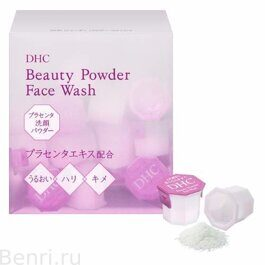 Пудра для умывания с экстрактом плаценты,  Beauty Powder Face  Wash,  DHC, 30 штук.